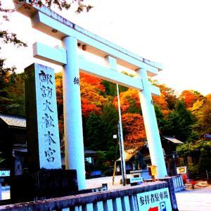 【登山】長野県霧ヶ峰高原