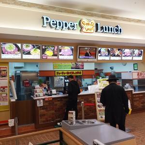 Pepper Lunch vol.2