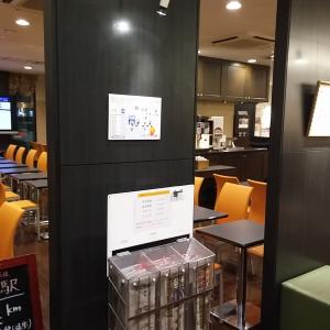 ホテルシーラックパル仙台 2
