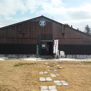渡邉幸四郎邸