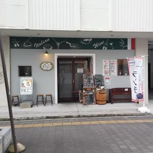 ボーノ・タカムラ vol.12