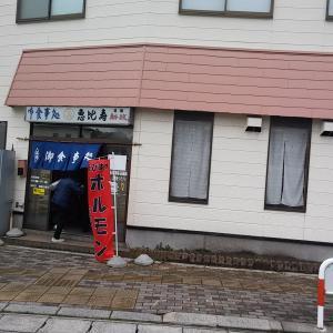 恵比寿食堂 vol.2