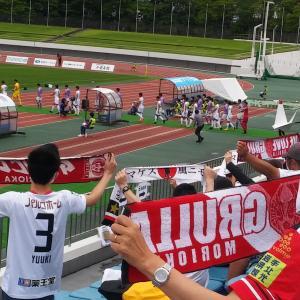 いわてグルージャ盛岡対藤枝MYFC戦