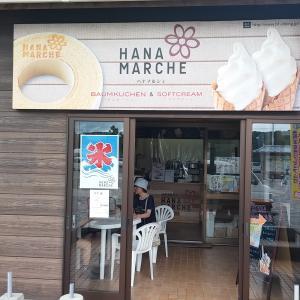 HANA MARCHE vol.6