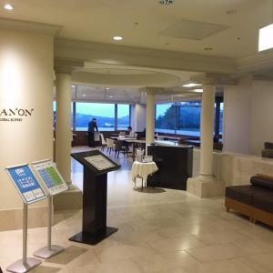 KANON (仙台ヒルズホテル)