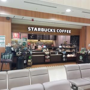 STARBUCKS COFFEE vol.120