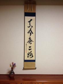 ★筆跡鑑定による性格診断→「大口預金の京子さんは仏様」って素直に紙に書いて調べましょう!