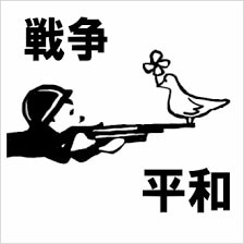 ★感動秘話「アンパンマン」に隠された秘密とは?→「実は、元々の歌詞ではなかった?平和とは?」