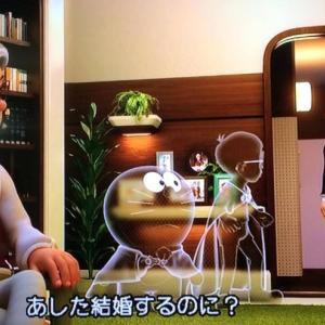★映画「ドラえもん」の主人公「のび太」から学ぶことは何か?①→「しずかパパ」の言葉にドラ泣き!?