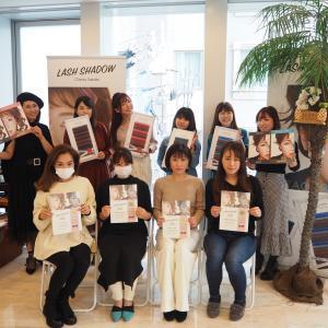 ラッシュシャドウデザイン・商材セミナーへのご来場ありがとうございました【大阪】