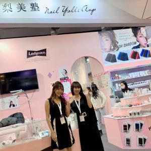 【中国展示会】北京国际美甲博览会へ出展のお知らせ