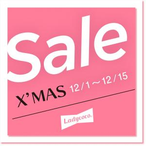 【SALE】今年最後のチャンス! X'mas Sale \最大80%OFF/