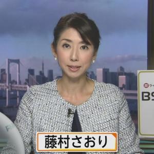 """女子アナの""""素""""っぴん(藤村さおりアナ)vo48が更新!"""