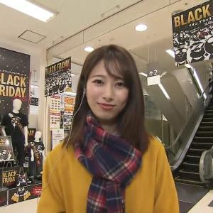"""女子アナの""""素""""っぴん(海老原優香アナ)vo49が更新!"""