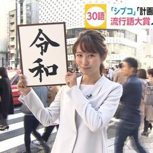 """女子アナの""""素""""っぴん(海老原優香アナ)vo50が更新!"""