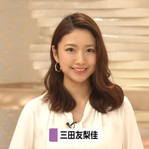 三田友梨佳アナがフジテレビ遠藤社長とニッポン放送「安東弘樹 DAYS」に生出演!