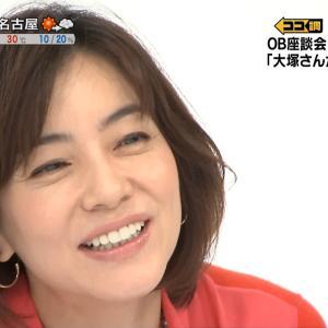 八木亜希子さんが10か月ぶりに復帰!