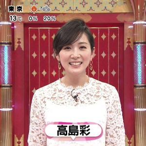 乃木坂46のザ・ドリームバイト!の中野美奈子さんの代役2代目に高島彩さん!