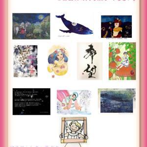 アートフリーペーパー作成中*額に飾れるアートポストカード集vol.4