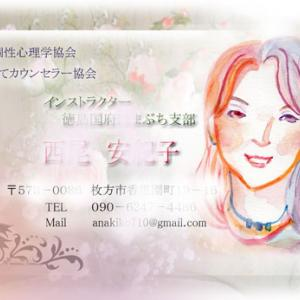 【REQU】大人っぽいおしゃれな似顔絵アート名刺*100枚*オーダーお請け致します