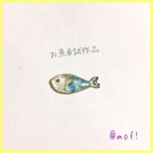 お魚試作品@レジン