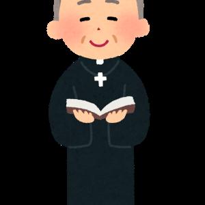 なぜ、プロテスタントよりカトリックのほうが信者は多いのか?
