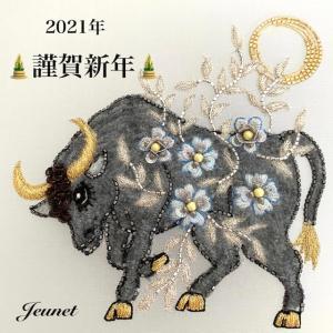 2021年 謹賀新年 ご挨拶