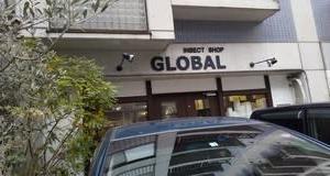 グローバル大阪に行ってきました!