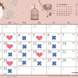 ♥【ご案内】20019年12月レッスンスケジュール♥