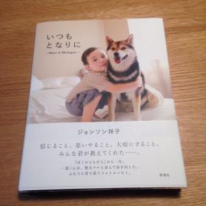 楽天大感謝祭6~10店舗!完走!