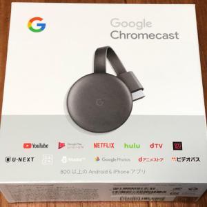 chromecastを買ったので使い方を載せます(ブラウザのタブもミラーリングOK)