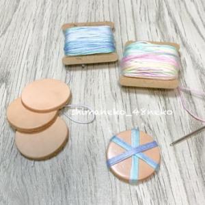 厚さ3㎜x直径30㎜サイズの皮に糸を巻いて制作してみた!