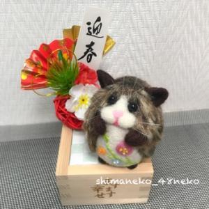 メルカリ に正月飾りのネコさんを出品