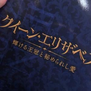 ★コロたん( ˊ̱˂˃ˋ̱ )106回目参上★