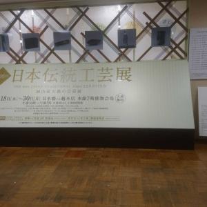 日本橋三越の伝統工芸展と天気の子展に行ってきました。