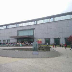 国立博物館の特別展 正倉院の世界展に行ってきました。