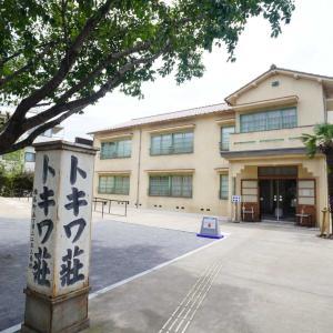 トキワ荘 マンガミュージアムに行ってきました。