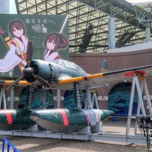 """「艦これ」鎮守府第三次""""瑞雲""""祭り in 横浜・八景島シーパラダイスに行ってきました。"""