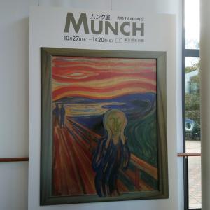 ムンク展に行って、ついでに色々見てきました。