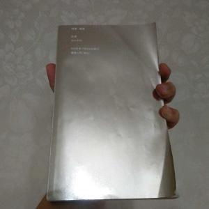 話題の1円雑誌「広告」リニューアル創刊号を買ってみました。