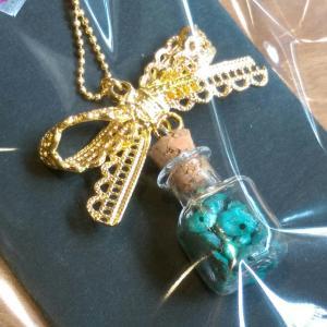 アリスの小瓶~12月の誕生石・ターコイズ~@天音