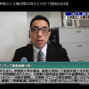朝鮮学校のリンチ、恐喝と「日本人を殴る義務」