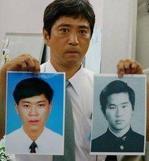 有田芳生議員による拉致被害者家族への不当圧力!