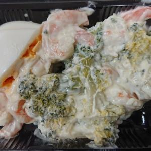 オリジン 4 惣菜・サラダ