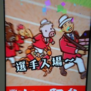 2020駅弁大会京王3