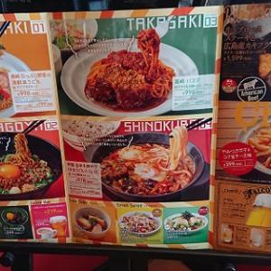 ガスト麺博 高崎パスタ