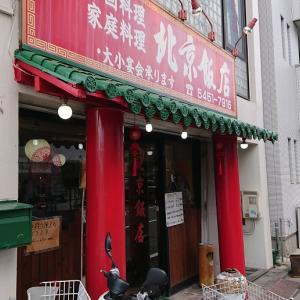 上町北京飯店 イカとエビの卵チリソース煮