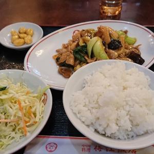 梅が丘 梅江飯店本日の日替わり定食
