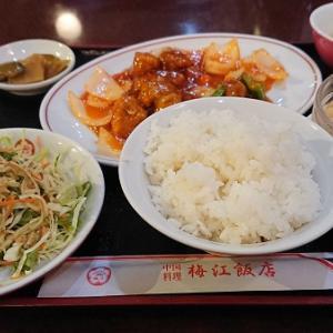 梅ヶ丘梅江飯店酢豚定食