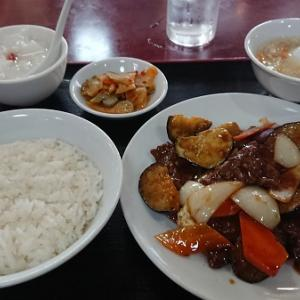 上町北京飯店 牛肉となすの中華風にんにくの炒め